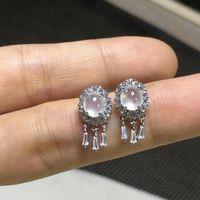 Stud Original Creative Natural White Chalcedony Tassel Earrings Elegant Aristocratic Luxury Charm Female Brand Silver Jewelry