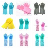 Перчатки для мытья посуды Силиконовые перчатки для чистки щетки скруббер силиконовые кухонные перчатки термостойкие для очистки автомобиля домашнее животное уход за волосами HWF6414