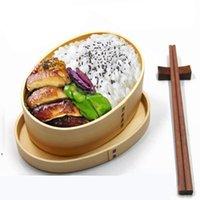Japanische Bento-Boxen Holz-Lunchbox Handgemachte natürliche hölzerne Sushi-Box Geschirrschüssel Lebensmittelbehälter 2 Farben CustomizabledWe9390
