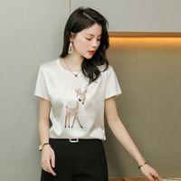 2021 Silk Short Sleeve T-shirt Female Round Neck Slim Print Fawn Mulberry Top European Summer Wear