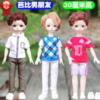 New shallow Barbie boy doll boyfriend lovely girl gift 30cm 17 joint box house