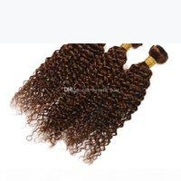 어두운 갈색 # 4 곱슬 머리 확장 3PC에 대 한 인도 버진 인간의 머리카락 꼬임 곱슬 곱슬 초콜릿 갈색 인간의 머리 위사