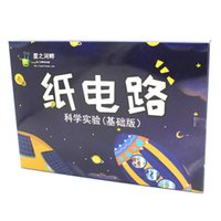 Star River Paper Circuit DIY Science Production primaire Étudiant Étudiant Science Science Circuit Creative Toy Steam Enseignement Aide