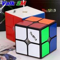 Magic Cube Puzzle Qiyi Xmd valk 자기 2x2x2 큐브 Valk2 M Cubo 2x2 valk 2m 자석 전문 교육 속도 큐브
