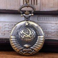 Pocket Watches Vintage USSR Soviet Badges Sickle Hammer Necklace Bronze Pendant Chain Fob Watch For Women Men Birthday Gift 2021