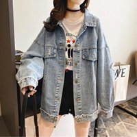Women's Jackets Women Basic Denim Solid Simple Hole Fur-lined Loose Slim Streetwear Korean Fashion Casual Daily Students All-match