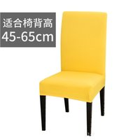 Solid Color Chair Cover Spandex Stretch Elastic Slipcovers Chair Covers White For Dining Room Kitchen Wedding Banquet Hotel 563 S2