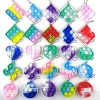 Bubble POP It Fidge Toys Key Chape Fare Boys Девочки Декорсионные игрушки Силиконовые камуфляторы Радуга грызун Pioneer против стресса Пузырьки доска брелок