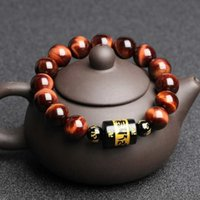Obsidian Hommes Bracelet avec différentes couleurs Tigereye avec dorure Six mots Perles Accessoires Accessoires Simple Cercle Bracelet Bijoux En gros