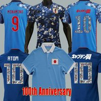 2021 Giappone 100 anni anniversario giocatore versioni fan calcio jersey 20 21 Cartoon Atom 18 19 Kagawa Endo Okazaki Nagatomo Hasebe Kamamoto Men Bambini Camicia da calcio