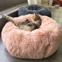 깊은 수면 고양이 둥지 개집에 대한 가을과 겨울 두꺼운 플러시 라운드 애완 동물 매트 주택
