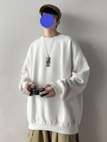 Men's Hoodies & Sweatshirts 2021 Simple Solid Color With For Korean Edition Loose Fashion Base Jumper Spring Summer