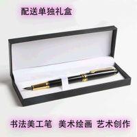 Cotovelo Metal Fine Brushwork Set Iridium Student Pen Sharp Caligrafia Pintura Presente de Negócio 209FP
