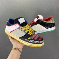 Paul Rodriguez Low Skate Schuh Multicolor Trainer Großhandel Frauen Casual Schuhe Was der P-Rod Sneaker
