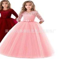 New 2021 Lace Princess Dress middle big long sleeve flower children's wedding dress