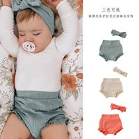 Ins Baby Girl's Lace Bag Fart Pp Outer Wearing Shorts Summer Pure Cotton High Bullet Pit Strip Belly Protection Lower Garment