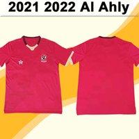 21 22 Ahly Egitto Sporting Club Mens Soccer Jerseys Fan Edition Home Red Football Fibhirts Uniform