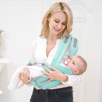 تنفس مريح الطفل الناقل حقيبة الظهر الرضع الطفل حقيبة الحاملات hipseat حبال الجبهة تواجه الكنغر التفاف 0-36 أشهر 1 798 v2