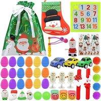 パックアンチストレスおもちゃセットフィジットおもちゃ大理石の救済贈り物大人の子供の官能的な反応反応救助クリスマス