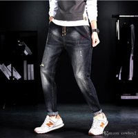 D2 Men's luxury designer jeans jeans, square jeans, men's perfume motorcycles, Knight Rock Revival D2 high waist tight jeans yEd
