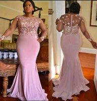 Pink Mermaid Bridesmaid Dress Evening Dresses Appliqued Lace Custom Made Formal Prom Dress With Long Sleeves Elegant Chic Robe de mariée Sweep Train