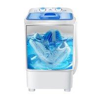 Machine à laver de chaussure petit artefact ménage intelligent dortoir paresseux brossage serviettes humides distributeurs