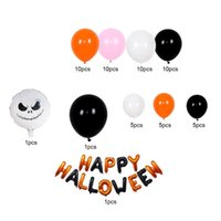 Party Decoration Halloween Balloon Set Theme Jacks Ghost Festival Black White Orange