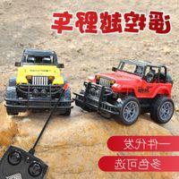 Elektrik / RC Carbig Tekerlek Kablosuz Uzaktan Kumanda Araç Çapraz Ülke Yarış Tırmanma Araba Modeli Jeep Gece Pazarı Oyuncaklar