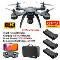 UAV PTZ 6K ESC Camera GPS Position Optical Flow 5G RC Drone 2KM Long Time Flying Quadcopter With 3pcs Battery VS SG906 Pro GD91 F8 Q0602