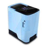Ev için taşınabilir oksijen jeneratörü yaşlı, küçük inhaler, araba makinesi ıslak havlu dispenseri kullanın