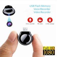 Videocámaras grabadora de voz usb cámara mini pequeña video vigilancia seguridad dvr completo hd 1080p digital pro reducción de ruido