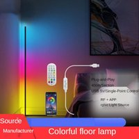Floor Lamps LED RGB Product Lamp Atmosphere Smart Corner Plug And Light Night Bedroom Bedside Decorative Lighting