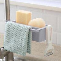 욕실 선반 주방 교수형 배수구 바구니 다기능 랙 스토리지 수도꼭지 클립 싱크 넝마 목욕 홀더 비누 상자 K522