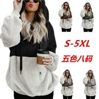 Women's Hoodies & Sweatshirts Autumn And Winter Sweater Color Rope Hooded Stitching Fleece Jacket