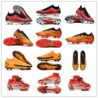 Superfly 8 Spark الإيجابية CR7 Elite Soccer Shoes European Cup Assassin's الجيل الرابع عشر جيل C LUO المحتملة الحصرية عالية المساعدة