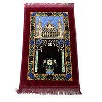 Verdicken Kaschmir-Muslim-Gebet-Teppiche High-End-Chenille-Anbetungs-Teppich 110 * 70cm islamische Musallah-Teppiche Araber Anti-Rutsch-Matte Meerschiff NHE6356