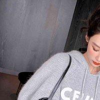 Women's Sweaters Remendo de carta bordado malha com capuz manga longa casual solto suéter feminino 3MEP