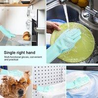 마법의 실리콘 접시 세척 장갑 주방 액세서리 조리 세척 장갑 자동차 청소용 가정용 도구 PET 브러쉬 GWF9141
