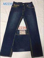 Mens Straight Jeans Long Trousers Pants Mens True Coarse Line Religion Jeans Clothes Man Casual Pencil Pants Blue Black Denim Pants 9328