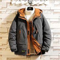 Winter Jacket Men Casual Warm Hooded Coats Mens Fashion Outwear Windbreaker Thicken Parkas Coat men Brand Clothing