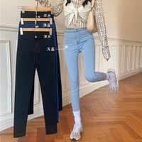Women's Jeans Skinny Women Autumn Winter Slim Fashion High Waist Straight Leg Pencil Pants Chic Bottom Regular Stretch Foot Trousers