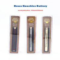 Brass Knuckles Preheat Battery 900mAh Vapor Pen Adjusted Voltage Batteries Fit 510 Thread Cartridge Gold Wooden BK