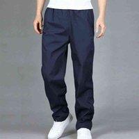 Брюки тонкие секционные спортивные штаны мужские весной летние повседневные брюки полиэфирные волокна свободные плюс размер быстрый сушка спортивная одежда