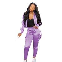 Reflective Strip Patchwork 2 Piece Set Women Tracksuit Jacket Pants Set Jogging Femme Sportwear Matching Set Two Piece