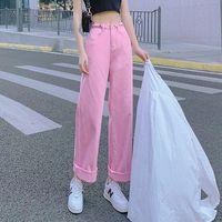 Women's Jeans High Waist Pink For Women 2021 Fashion Trend Wide Leg Pants Teenage Purple Denim Trousers Girl Streetwear Clothes