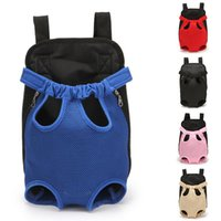 Adjustable Hands-Free Facing Backpack Dog Carrier Bike Puppy Travel Hiking Pet Mesh Supplie Car Seat Covers