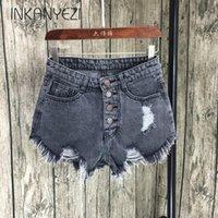 Женские шорты Kkillero Vintage Roading Hole Bringe 6 Цвет Джинсовые Женщины Повседневная Карманные джинсы 2021 Летняя девушка SL086 -85