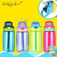 Colorful Korean Style 450ml Children's Water Plastic Portable Leak-Proof Kids Cartoon Drinking Bottle with Straw