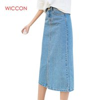 Skirts 2021 Korean Style Back Split Long Stretch Denim Skirt Autumn High Waist Jeans Wrap Hip Women's