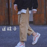 Men's Pants Japanese Casual Loose Straight Leg Solid Color Simple Cargo Ankle-length Women Wide-leg Korean Youth Trousers